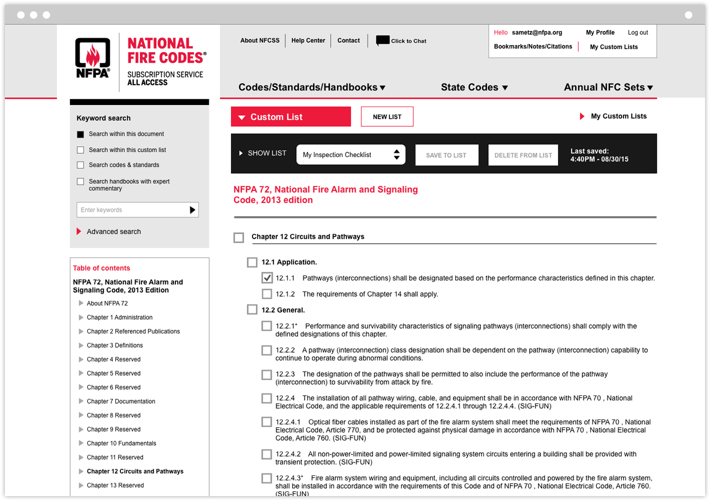 National Fire Codes Subscription Service web tool interior page